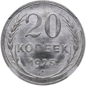 Russia - USSR 20 kopeks 1925 - ННР MS 65