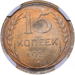 Russia - USSR 15 kopeks 1925 - NGC MS 66