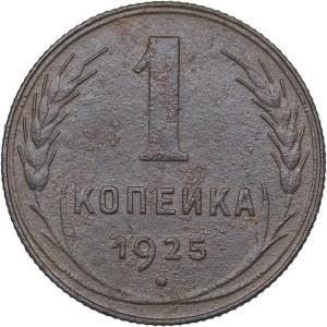 Russia - USSR 1 kopeck 1925