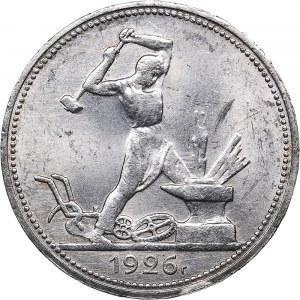 Russia - USSR 50 kopek 1926 ПЛ