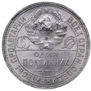 Russia - USSR 50 kopek 1927 ПЛ - NGC MS 63