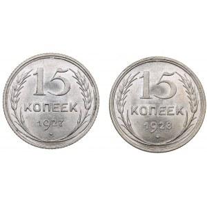 Russia - USSR 15 kopek 1927, 1928 (2)