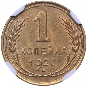 Russia - USSR 1 kopek 1927 - NGC MS 65