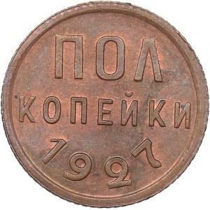 Russia - USSR 1/2 kopeks 1927