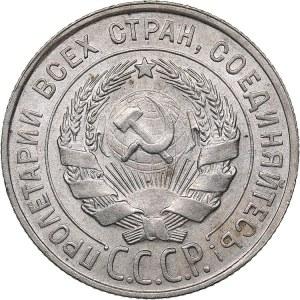 Russia - USSR 20 kopeks 1928