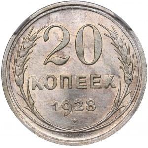 Russia - USSR 20 kopeks 1928 - ННР MS 64