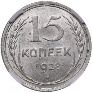 Russia - USSR 15 kopeks 1929 - ННР MS 63