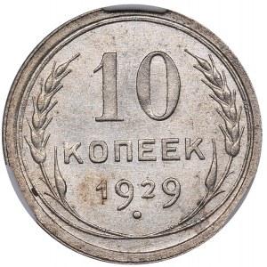 Russia - USSR 10 kopek 1929 - ННР MS 63