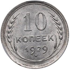 Russia - USSR 10 kopek 1929 - ННР MS 64
