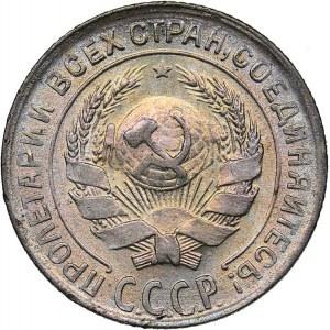 Russia - USSR 10 kopek 1930