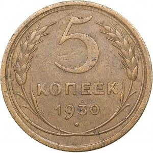 Russia - USSR 5 kopek 1930