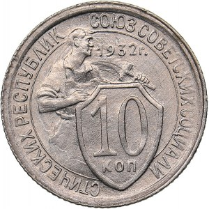 Russia - USSR 10 kopek 1932