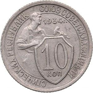 Russia - USSR 10 kopeks 1934