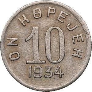 Russia - Tuva (Tannu) 10 kopeks 1934