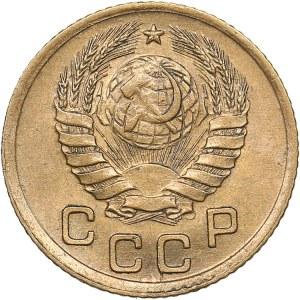 Russia - USSR 1 kopek 1937