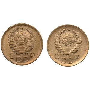 Russia - USSR 1 kopek 1938, 1939 (2)