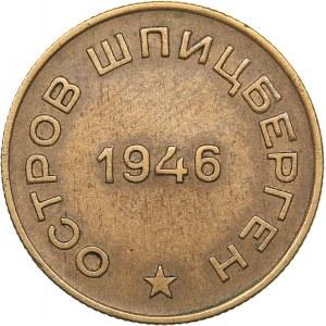 Shpitsbergen 10 kopeks 1946