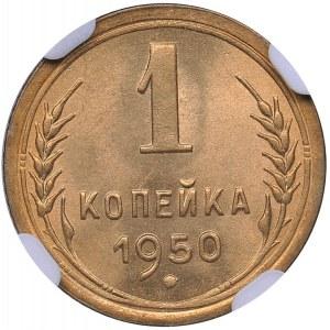 Russia - USSR 1 kopek 1950 - NGC MS 67