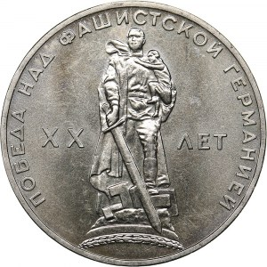 Russia - USSR Rouble 1965 - WWII Victory 20th Anniversary