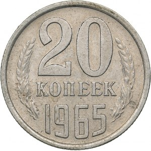 Russia - USSR 20 kopek 1965