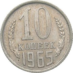 Russia - USSR 10 kopek 1965