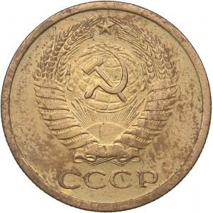 Russia - USSR 5 kopeks 1965