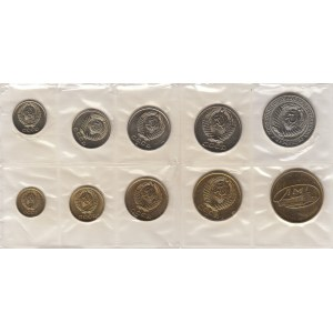 Russia - USSR Coins set 1965