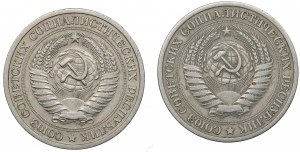 Russia - USSR Rouble 1966, 1967 (2)