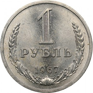 Russia - USSR Rouble 1967