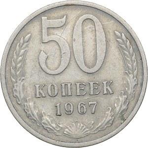 Russia - USSR 50 kopek 1967