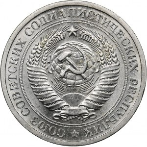 Russia - USSR Rouble 1968