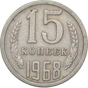 Russia - USSR 15 kopek 1968