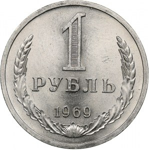 Russia - USSR Rouble 1969