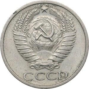 Russia - USSR 50 kopek 1970