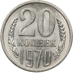 Russia - USSR 20 kopek 1970