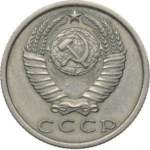 Russia - USSR 15 kopek 1970