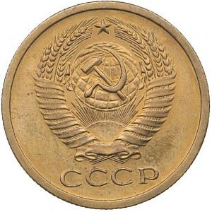 Russia - USSR 5 kopeks 1971
