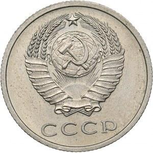 Russia - USSR 20 kopek 1972
