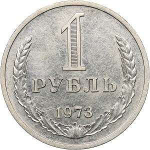 Russia - USSR Rouble 1973