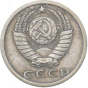 Russia - USSR 15 kopek 1973