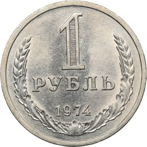 Russia - USSR Rouble 1974