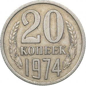 Russia - USSR 20 kopek 1974