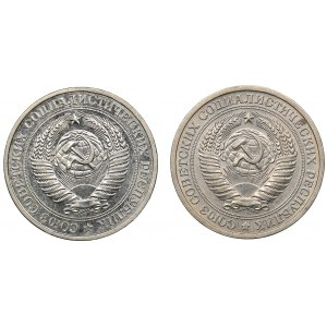 Russia - USSR Rouble 1975, 1978 (2)