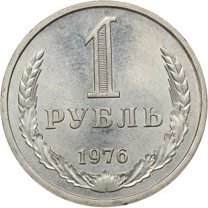 Russia - USSR Rouble 1976