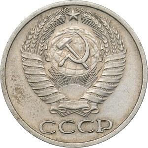 Russia - USSR 50 kopek 1976