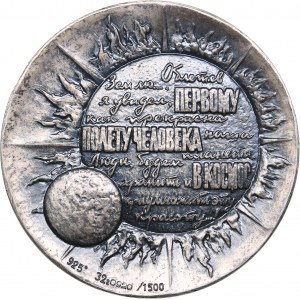 Russia - USSR medal 15 years of the first man flight into space. Yuri Gagarin, 1976