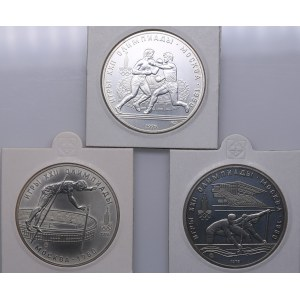 Russia 10 roubles - Olympics (3)