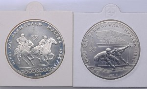 Russia 10 roubles 1978 - Olympics (2)