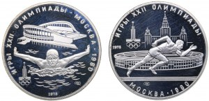 Russia - USSR 5 roubles 1978, 1980 - Olympics (2)