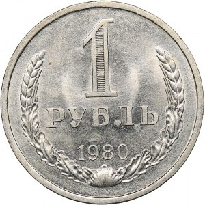 Russia - USSR Rouble 1980